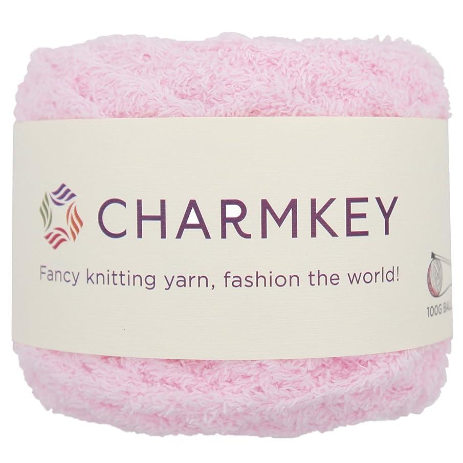 Charmkey Shaggy Fur Yarn Baby Soft 5 Bulky Fuzzy 100 Percent Polyester Velvet Knitting Yarn 12 Ply for Fluffy Dolls Blanket Furry Amigurumi Toys, 1 Skein, 3.53 Ounce (Heavenly Pink)