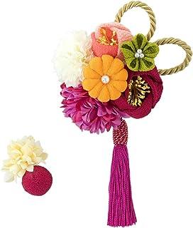 (ソウビエン) 髪飾り 成人式 卒業式 2点セット 紫 パープル 椿 桜 菊 ピンポンマム 花 組紐 玉飾り 縮緬 つまみ細工 コサージュ 房飾り コーム Uピン ヘアアクセ 卒業式 日本製