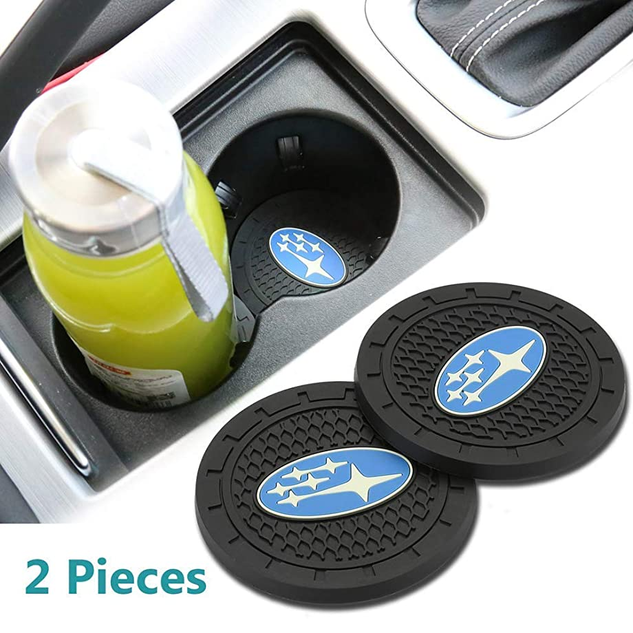 Jhaze 2.75 Inch Diameter Oval Tough Car Logo Vehicle Travel Auto Cup Holder Insert Coaster Can 2 Pcs Pack (for Subaru)