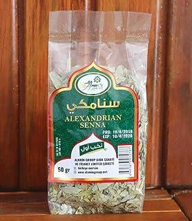 Alexandrian Senna Herbal Leaves Tea - 50g/2oz
