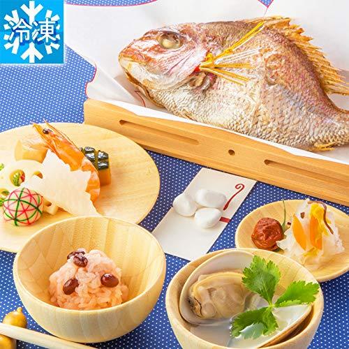 お食い初め料理セット ももかブルー(冷凍) ※お料理のみです。容器は付属いたしません(福石入れも付属致...