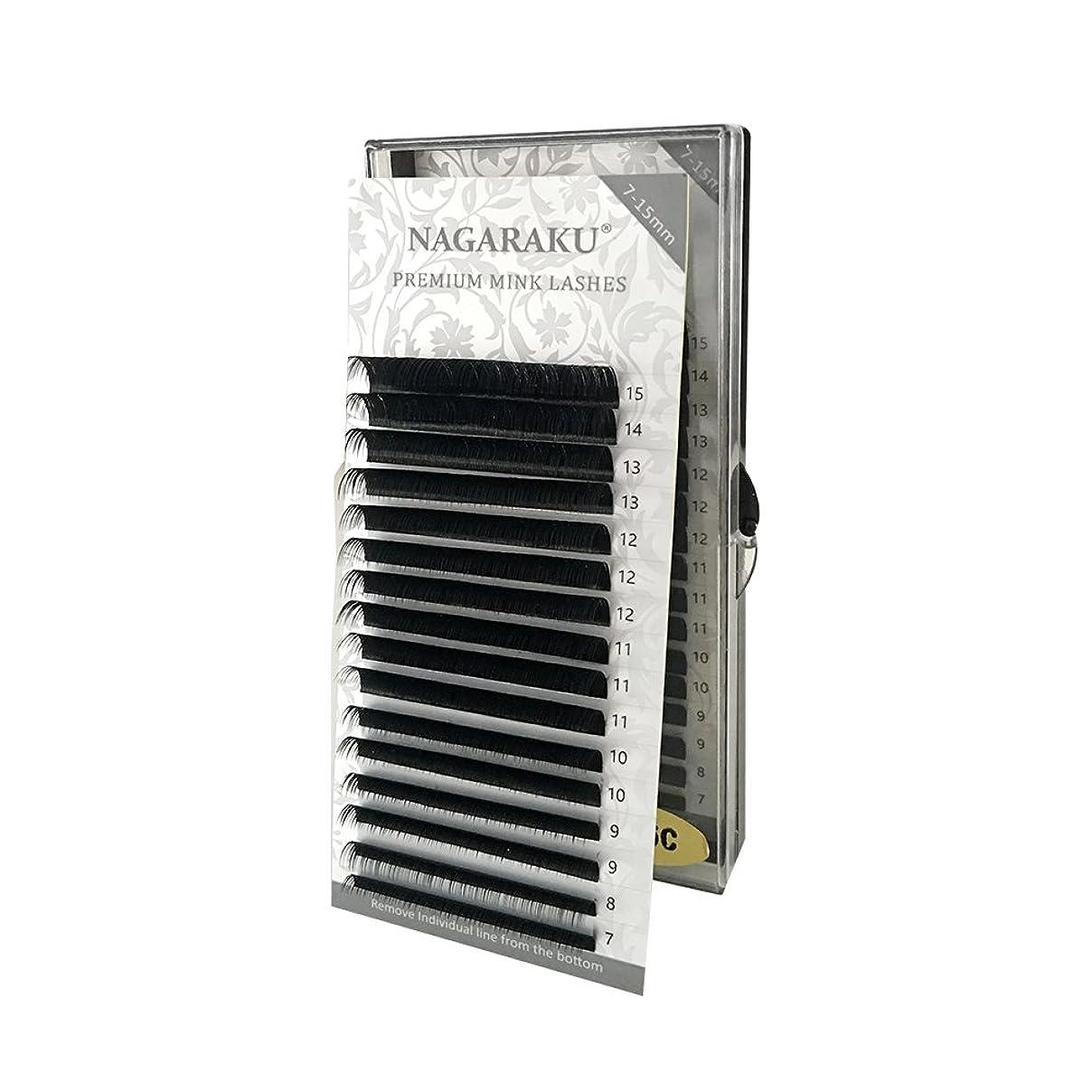 行き当たりばったりええブランド名NAGARAKU 太さ0.10mm Dカール 7~15mmミックス まつげエクステ