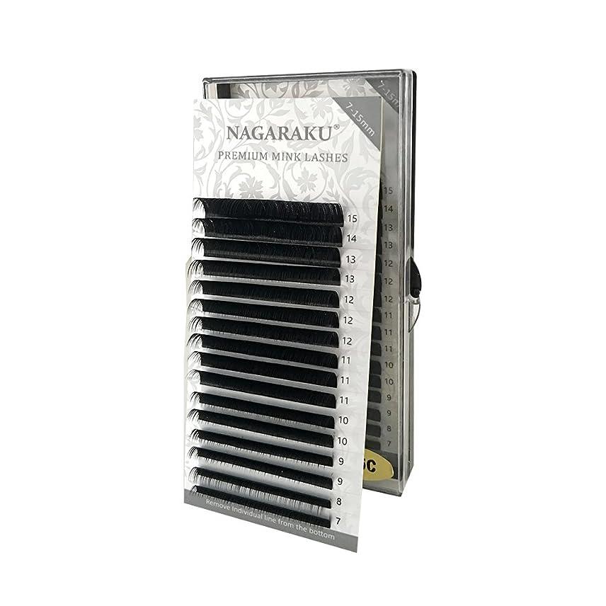 繁栄するライド現実NAGARAKU 太さ0.12mm Dカール 7~15mmミックス まつ毛エクステンション