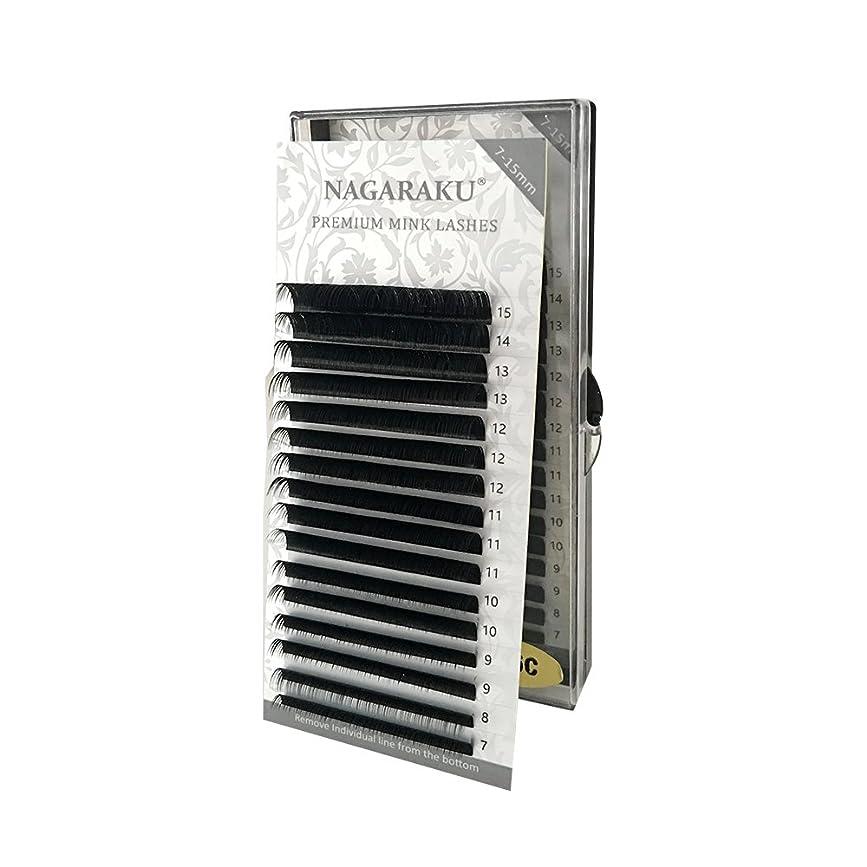 アドバイス必須あらゆる種類のNAGARAKU 太さ0.10mm Dカール 7~15mmミックス まつげエクステ