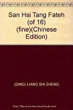 San Hsi Tang Fateh (of 16) (fine)(Chinese Edition)