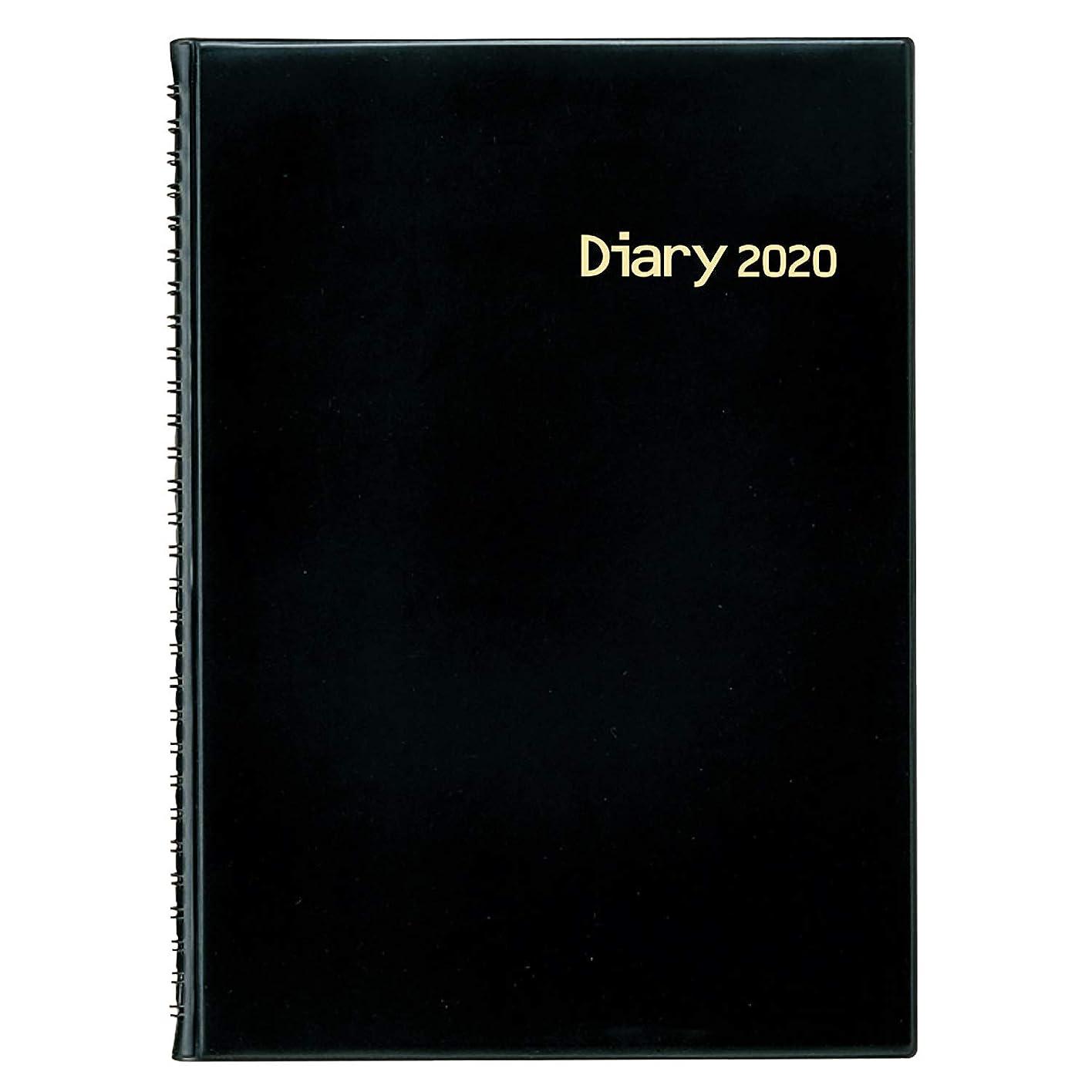 コミットメント童謡姪キョクトウ 手帳 2020年 B5 ウィークリー 12ヶ月 黒 B40020 2020年 1月始まり