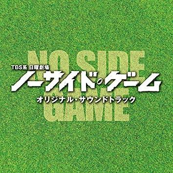 No Side Game Original Soundtrack