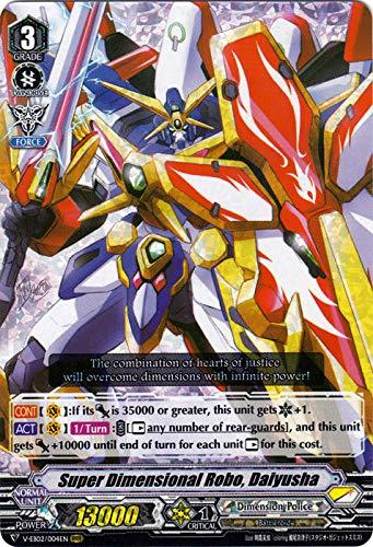 Cardfight!! Vanguard - Super Dimens…