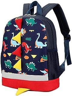 حقيبة ظهر مدرسية صغيرة للاطفال بطبعة ديناصور من ايه ام انا (باللون الازرق الداكن)