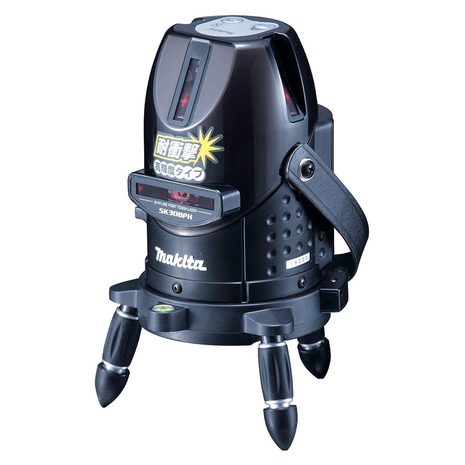 危険を冒しますジェット明らかにマキタ(Makita)  屋内屋外兼用墨出し器 SK308PHZN