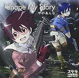 Shape My Story 歌詞