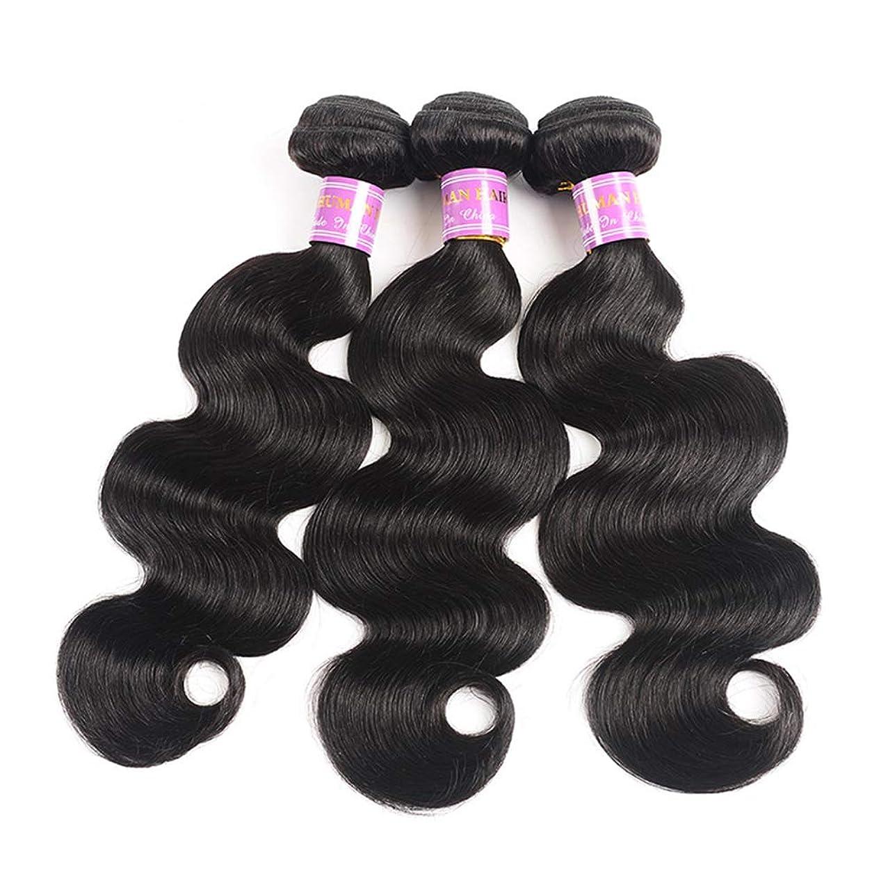 干渉アンケート無視できる毛織りブラジル実体波バージンヘア1バンドルで閉鎖無料部分100%未処理の人間の髪の毛のremy毛延長色100g /個