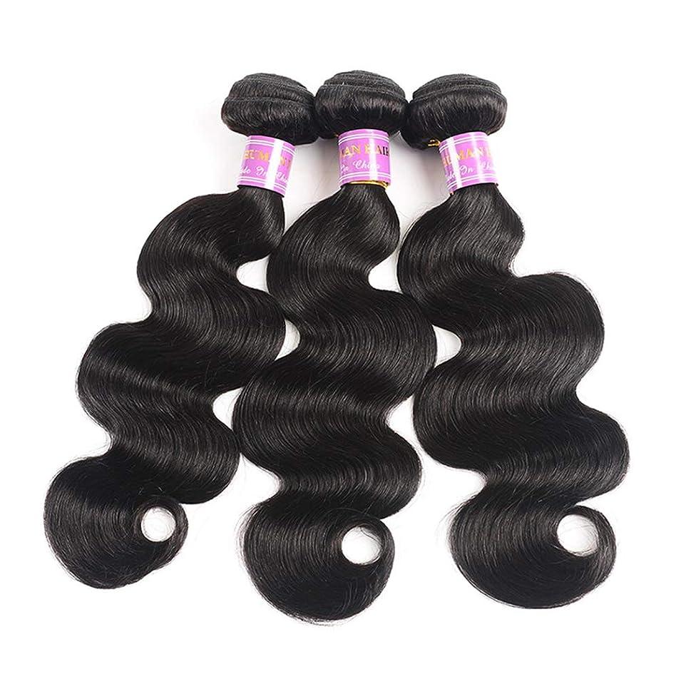 金銭的な自動化スリチンモイ毛織りブラジル実体波バージンヘア1バンドルで閉鎖無料部分100%未処理の人間の髪の毛のremy毛延長色100g /個