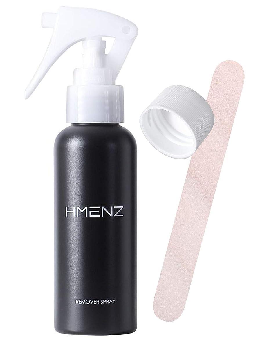 不調和充実付添人医薬部外品 除毛クリーム 男性 用 HMENZ メンズ 除毛 スプレー ヘラ 付き 100g 「 たっぷり 保湿 デリケート 敏感肌 でも使える じょもうクリーム 」「 ワキ 腕 脚 用 除毛剤 臭い大幅カット 」