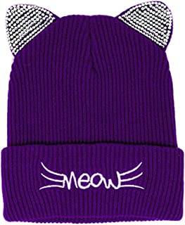 by You Women Fashion Winter Fall Soft Knitted Multi Color Animal Print Cat Ear Beanie Hats