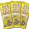 【黄金の徳島ラーメン】 三八 【棒麺】2食入袋×3袋(ネギ付))【ゆうパケット】(郵送料込み)