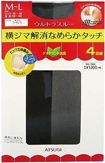 (アツギ)ATSUGI ウルトラスルー 横ジマ解消 ストッキング 4足組×2セット (480)ブラック M-L FP10284P