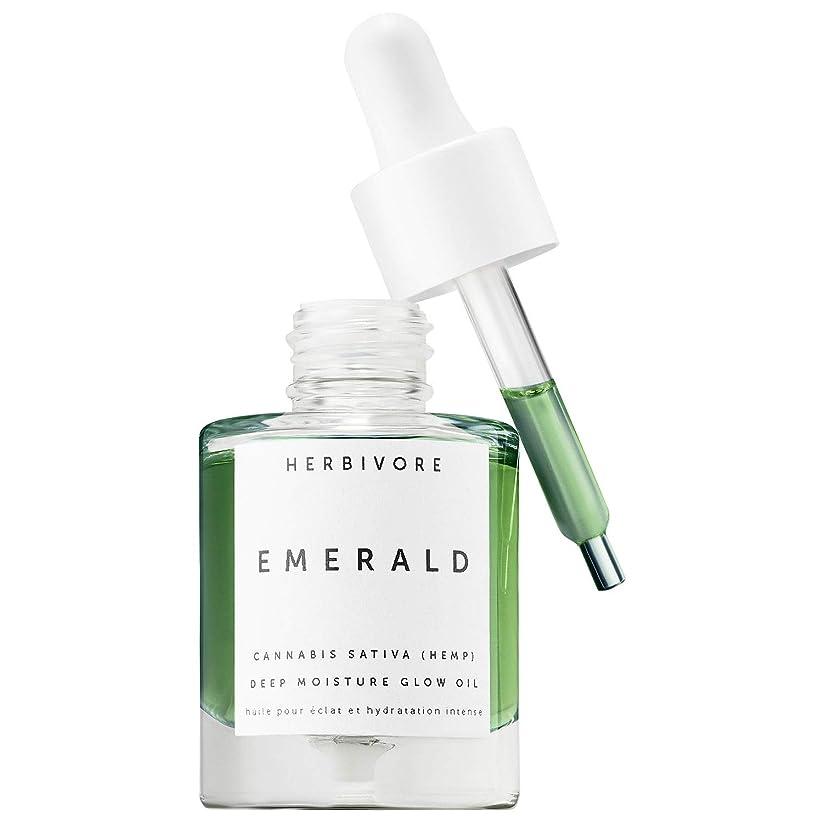 聖域モックメールを書くHerbivore Emerald Deep Moisture Glow Oil 29ml