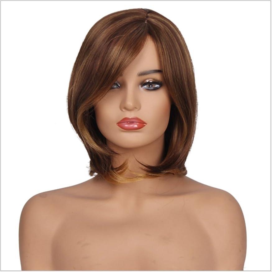 革新ささやき暗記するYrattary 女性のための茶色がかった黒のかつら斜めの前髪が付いている内部のバックルショートかつら14インチの長さのファッションかつらのための耐熱性かつら (色 : Brownish black)