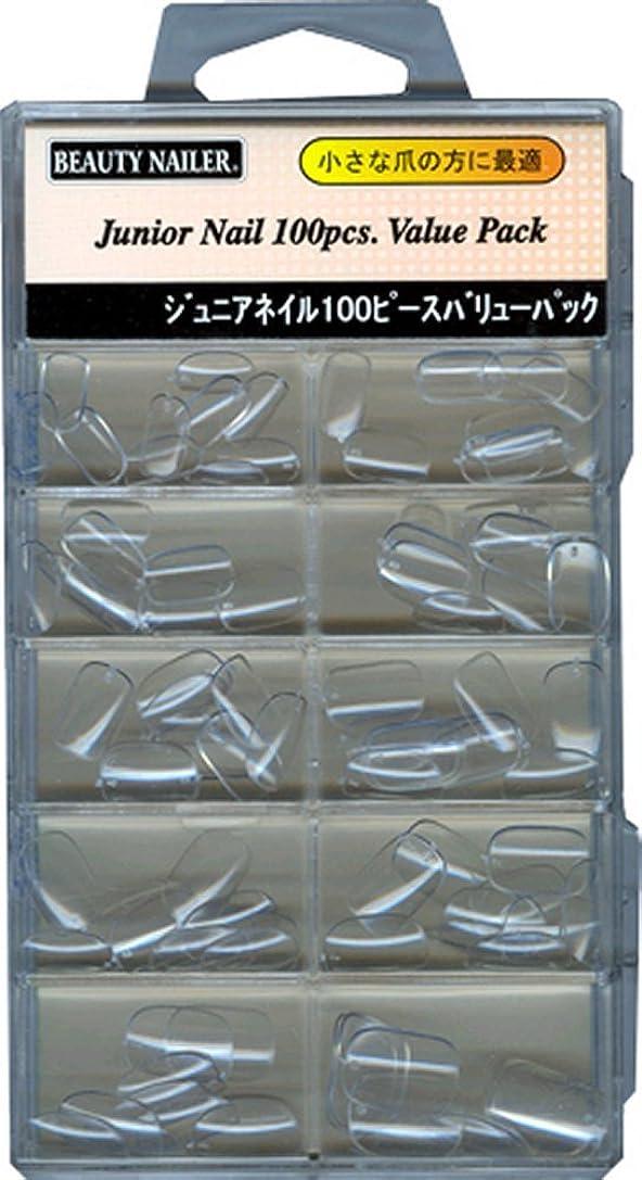 広告する破滅世界的にジュニアネイル 100ピース バリューパック(BBS-3)