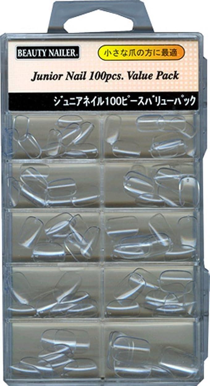 メダル男らしさ安価なジュニアネイル 100ピース バリューパック(BBS-3)