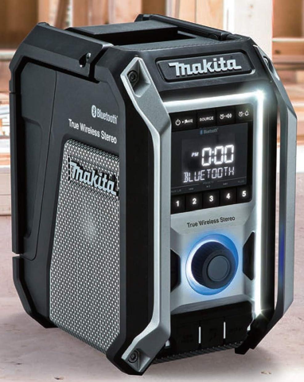 ルアー救いソーダ水マキタ(makita) 充電式ラジオ 本体のみ(バッテリー?充電器別売) MR113B 黒色 Bluetooth対応