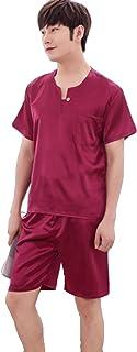 (ニカ) パジャマ メンズ シンプル シルクパジャマ メンズ 上下 セット 寝間着 前開き 薄手 春 夏 半袖 シャツ パジャマ