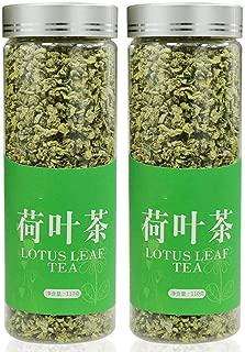 蓮の葉 荷葉茶110g*2缶 花茶 中国茶 花草茶 茶葉 自然栽培 無添加100% 無農薬 無施肥
