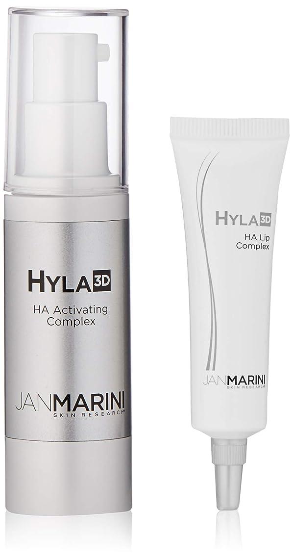 たぶん実際年次ジャンマリニ Hyla3D HA Face & Lip Complex 2pcs並行輸入品