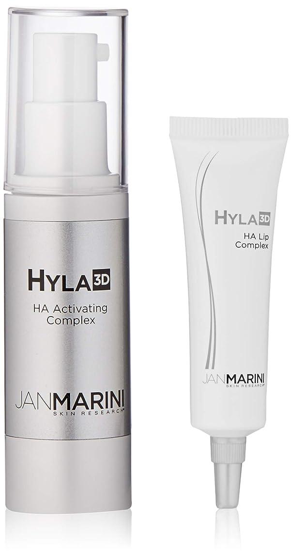 羊の廊下花瓶ジャンマリニ Hyla3D HA Face & Lip Complex 2pcs並行輸入品