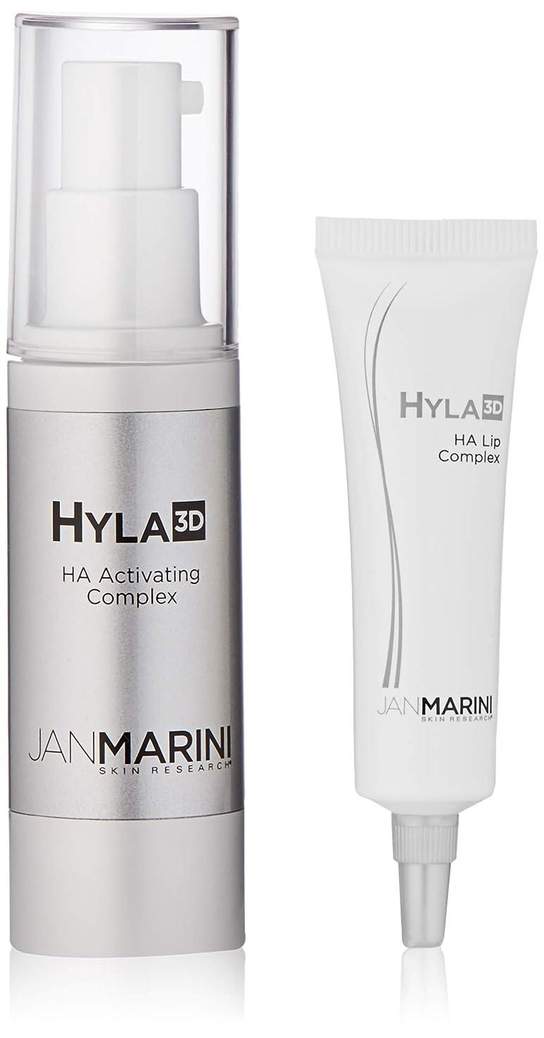 同意する機密居間ジャンマリニ Hyla3D HA Face & Lip Complex 2pcs並行輸入品