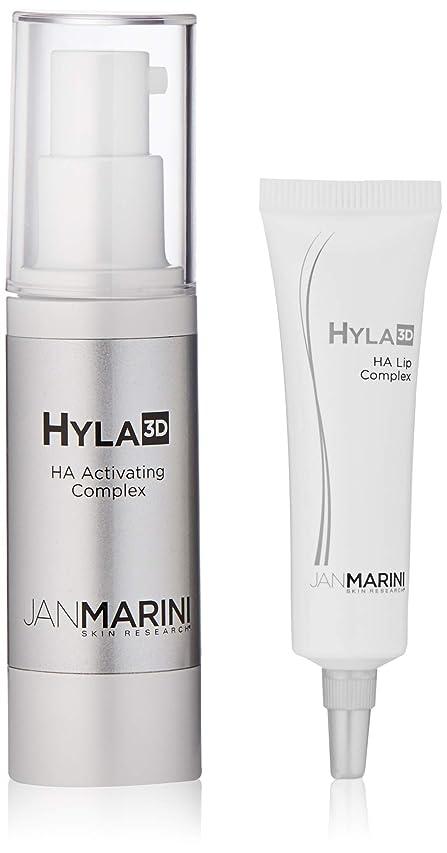 引っ張るアラーム飼い慣らすジャンマリニ Hyla3D HA Face & Lip Complex 2pcs並行輸入品