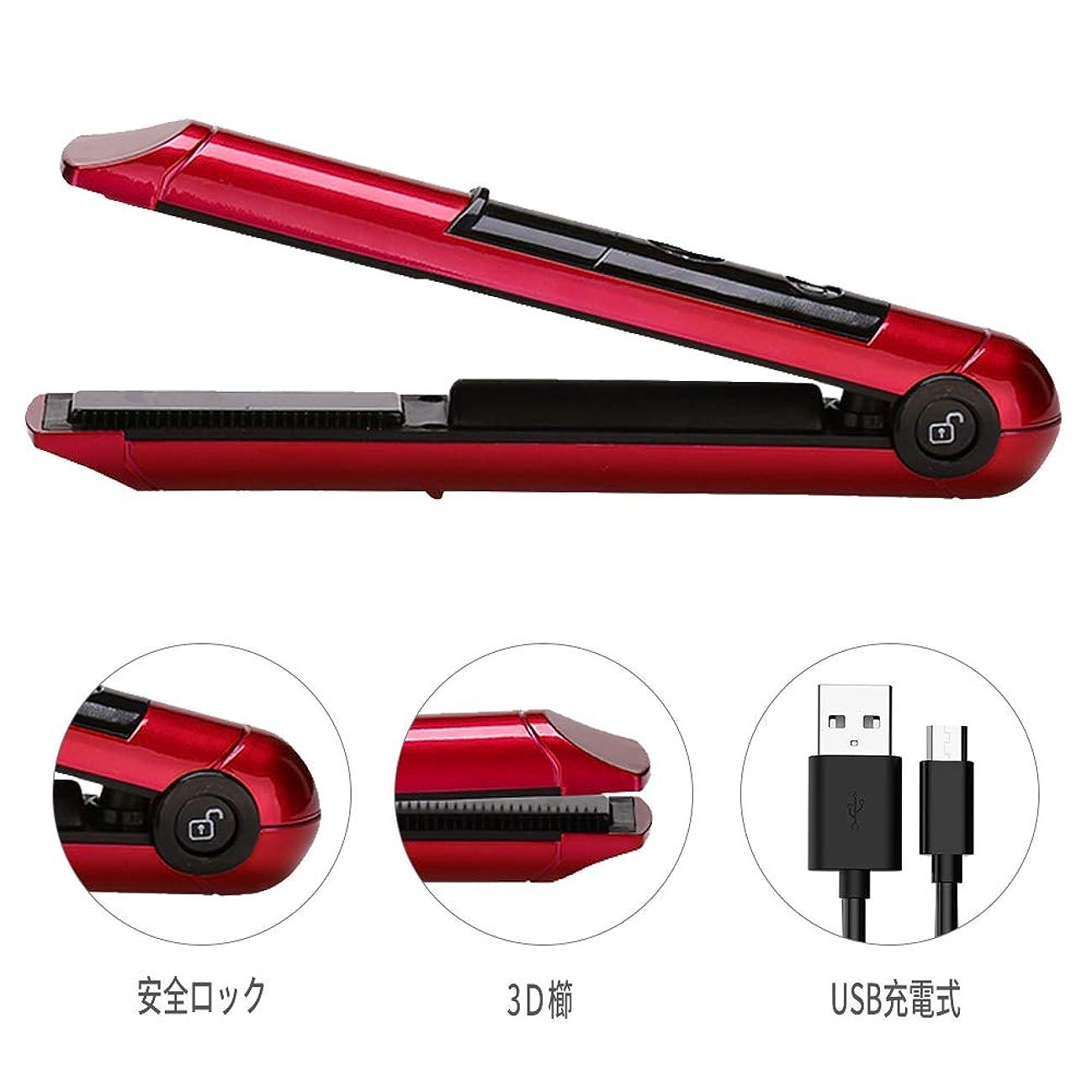 リフレッシュ中で剃るOBEST コードレス ヘアアイロン コンパクト USB充電式 持ち運び便利 海外使用対応 LEDランプ表示 3段階温度調節 高温205℃ 閉開ロック付き 2400mAH (レッド)