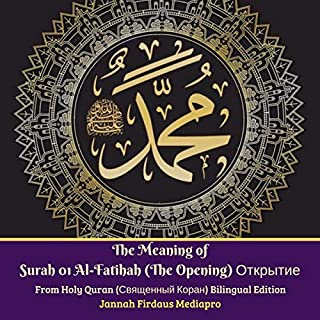 The Meaning of Surah 01 Al-Fatihah (the Opening) Открытие from Holy Quran, Bilingual Edition audiobook cover art