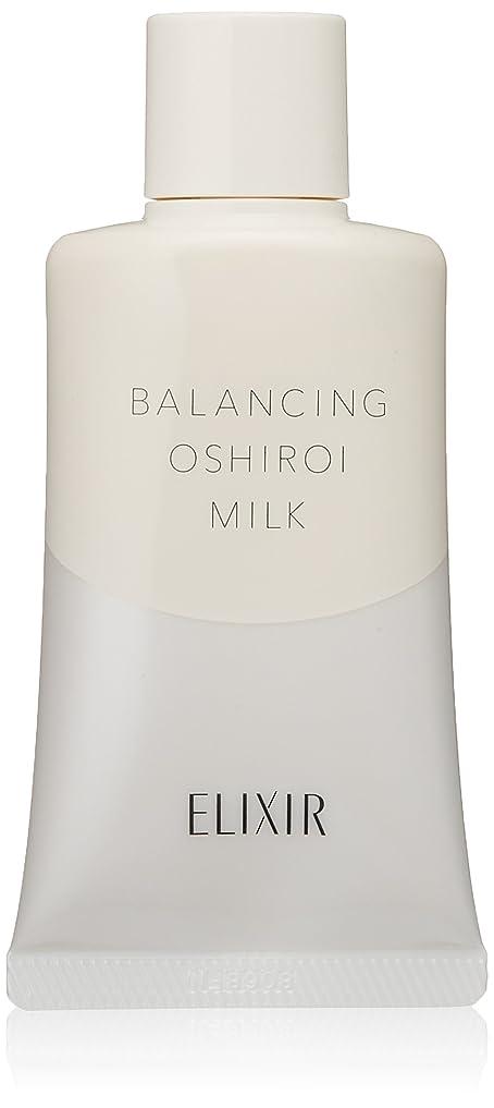 慣らすペックルネッサンスバランシング おしろいミルク 35g