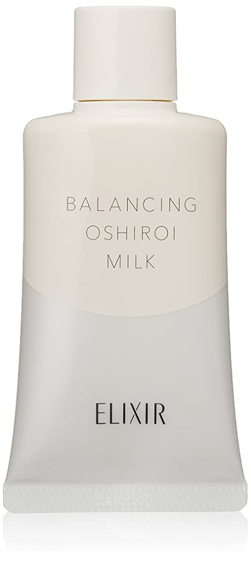デザイナー枯渇情緒的バランシング おしろいミルク 35g