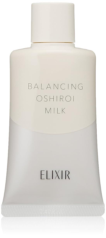 防水章型バランシング おしろいミルク 35g