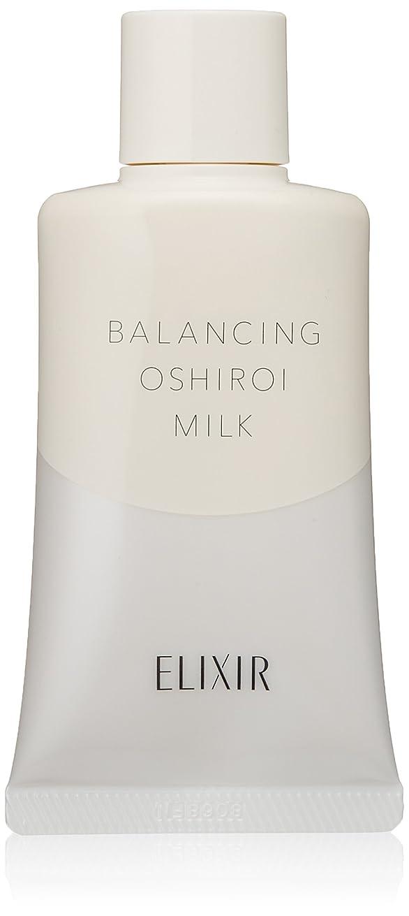 保存放映終わりバランシング おしろいミルク 35g