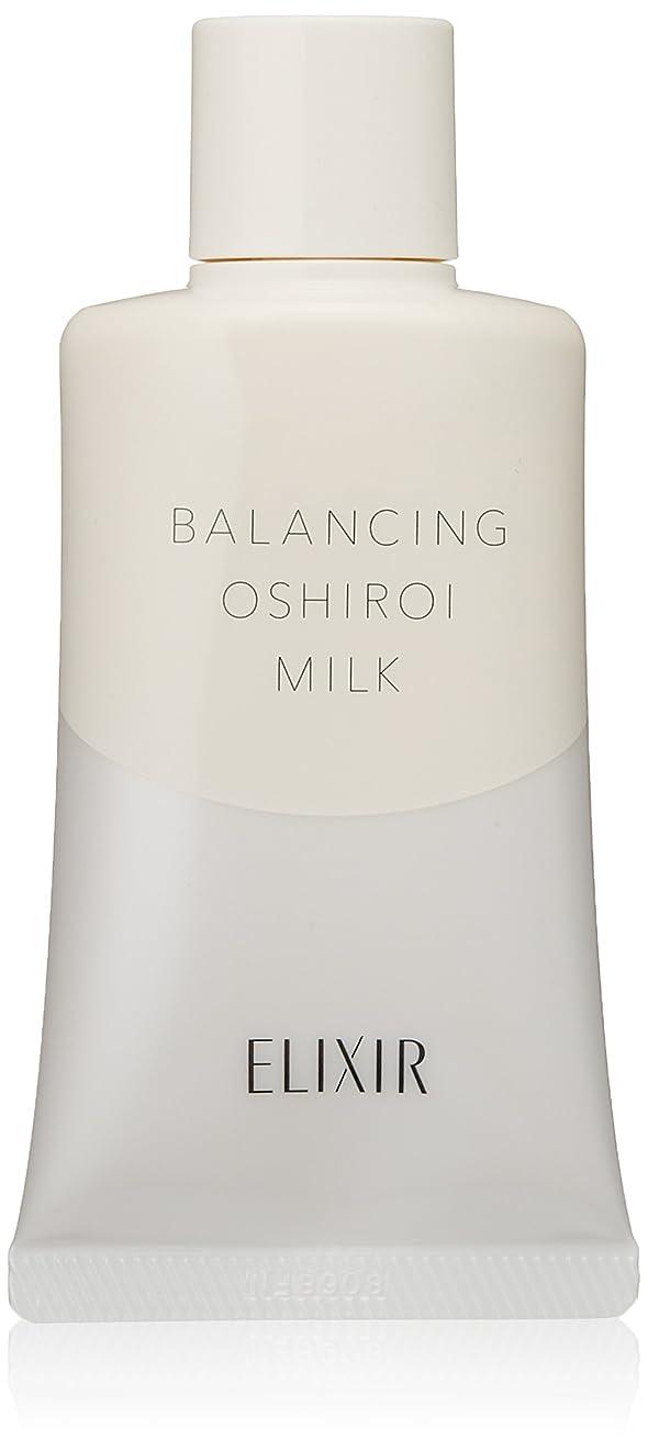 気楽な空中オンバランシング おしろいミルク 35g
