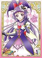 キャラクタースリーブ 魔法つかいプリキュア! キュアマジカル ダイヤスタイル (EN-233)