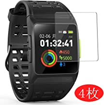 【4 Pack】 Synvy Screen Protector for iWOWNfit P1 GPS Running Watch 0.14mm TPU Flexible HD Clear Case-Friendly Film Protective Protectors [Not Tempered Glass] Updated Version