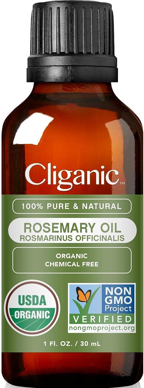 Organic Rosemary Essential Oil