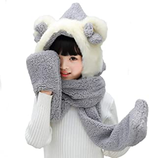 Aoke(アオケ) マフラー レディース 暖かい スカーフ フード付き ミトン うさぎ 3点セッ ガールズ かわいい キッズ 帽子 冬 防寒対策に 風を守り 柔らか 肌触り きスカーフ …