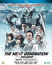 Next Generation: Patlabor 2014 Espisode 0-6