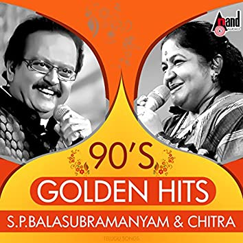 90's Golden Hits - S. P. Balasubramanyam & Chitra