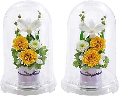 アートフォーシーズン ● お供え花 対デザインSET イエロー プリザーブドフラワー