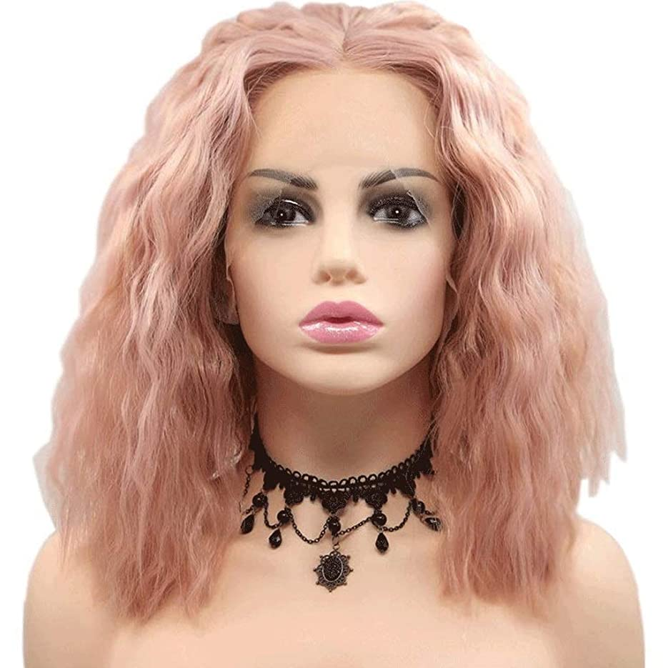 帝国主義落ち込んでいる愛情深い短い巻き毛のかつら魅力的な女性ボブのかつら、女性のコスプレパーティー日常用14インチのレースフロント人工毛 (Color : Pink)