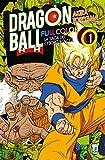 La saga dei cyborg e di Cell. Dragon Ball full color (Vol. 1)