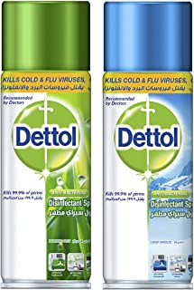 Dettol Disinfectant Surface Spray - Morning Dew, 2 x 450ml