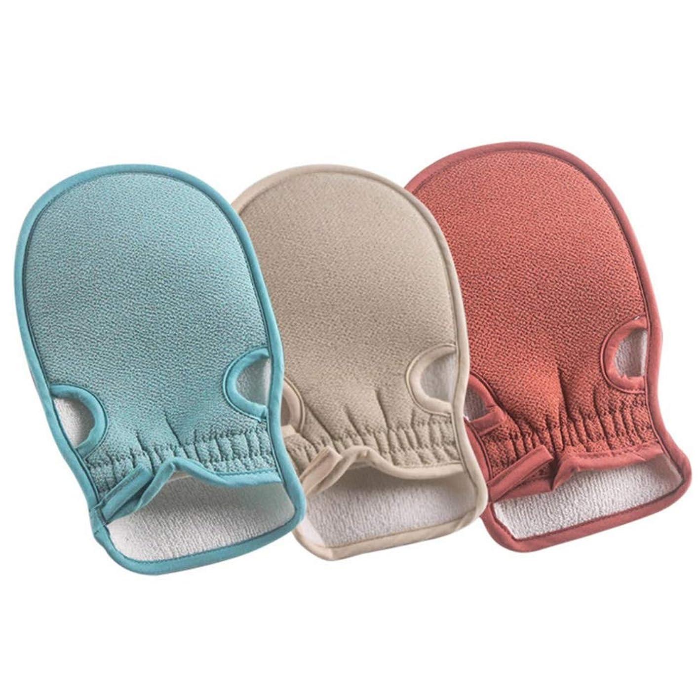 許可するコード合体あかすり ミトン 手袋 耐久性が強い上に軽く高品質ボディスクラブ 風呂 垢すり3色セット